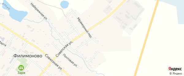 Мраморный переулок на карте села Филимоново с номерами домов
