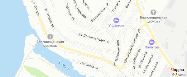 Улица Демьяна Бедного на карте Миасса с номерами домов