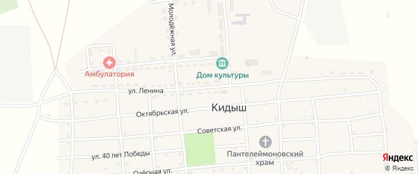 Улица Ленина на карте села Кидыша с номерами домов
