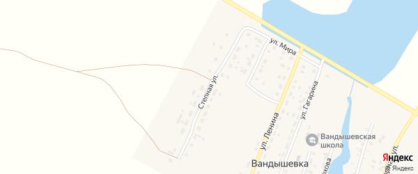 Степная улица на карте деревни Вандышевки с номерами домов