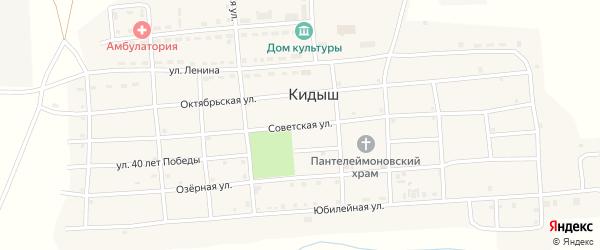 Советская улица на карте села Кидыша с номерами домов