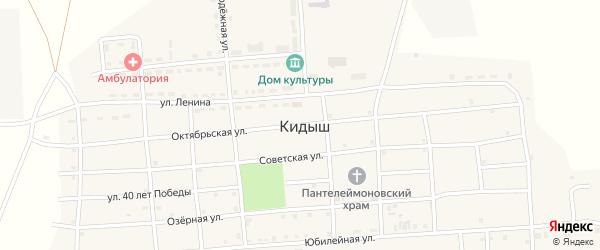 Октябрьская улица на карте села Кидыша с номерами домов