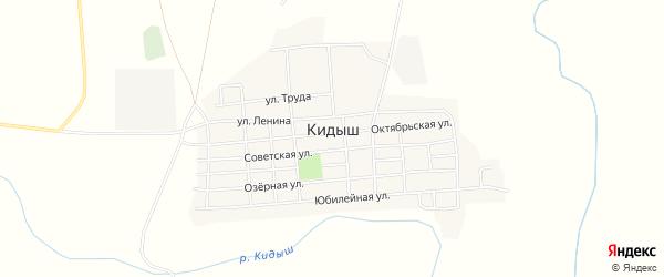 Карта села Кидыша в Челябинской области с улицами и номерами домов