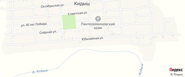 Юбилейная улица на карте села Кидыша с номерами домов