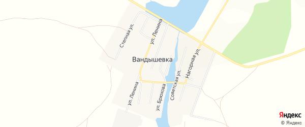 Карта деревни Вандышевки в Челябинской области с улицами и номерами домов