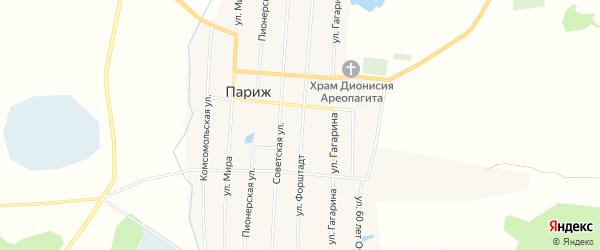 Карта села Парижа в Челябинской области с улицами и номерами домов