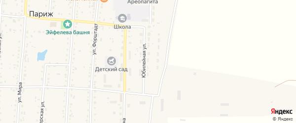 Юбилейная улица на карте села Парижа с номерами домов