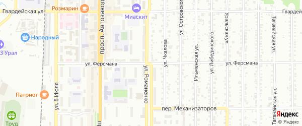 Улица Романенко на карте Миасса с номерами домов