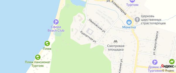 Курортная улица на карте поселка Тургояка с номерами домов