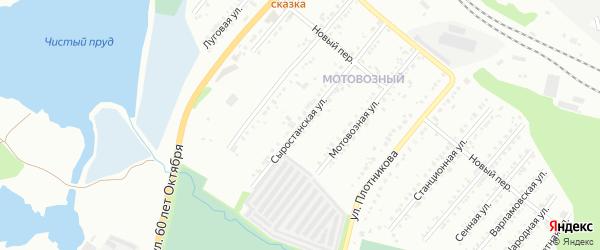 Сыростанская улица на карте Миасса с номерами домов