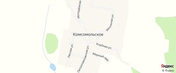 Переулок Мира на карте Комсомольского села с номерами домов
