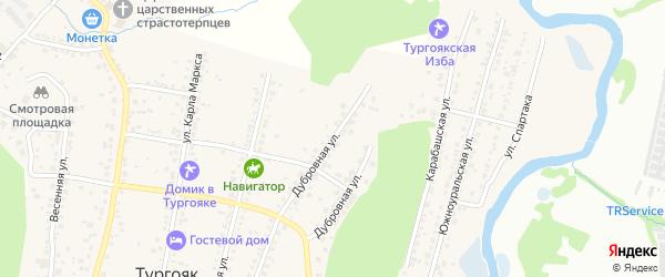 Дубровная улица на карте поселка Тургояка с номерами домов