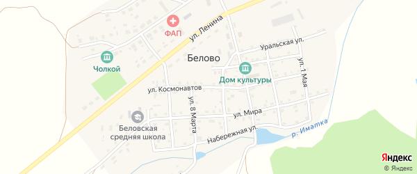 Улица Космонавтов на карте села Белово с номерами домов