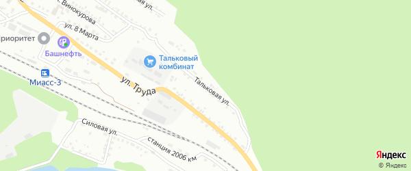 Тальковая улица на карте Миасса с номерами домов