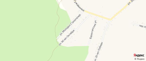 Улица 40 лет Октября на карте Карабаша с номерами домов