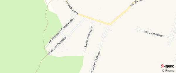 Барахтанская улица на карте Карабаша с номерами домов