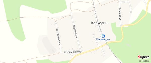 Клубная улица на карте поселка Коркодина с номерами домов