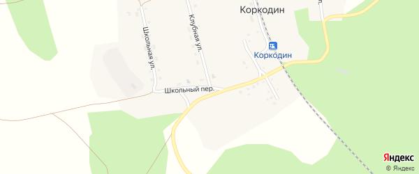 Школьный переулок на карте поселка Коркодина с номерами домов