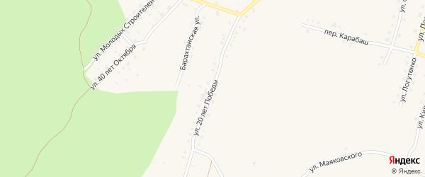 Улица 20 лет Победы на карте Карабаша с номерами домов