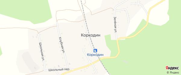 Школьная улица на карте поселка Коркодина с номерами домов