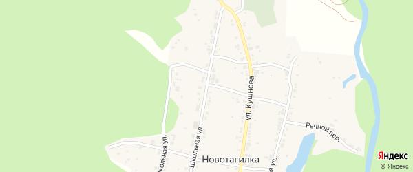 Школьная улица на карте поселка Новотагилки с номерами домов