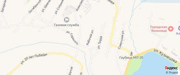 Рабочая улица на карте Карабаша с номерами домов