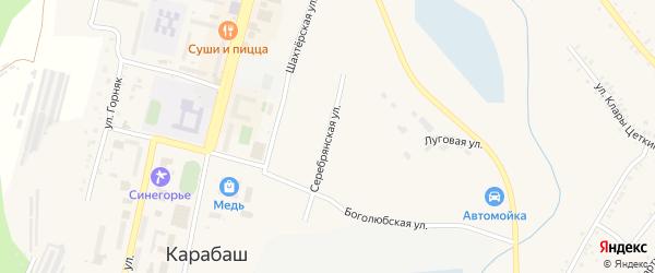 Серебрянская улица на карте Карабаша с номерами домов
