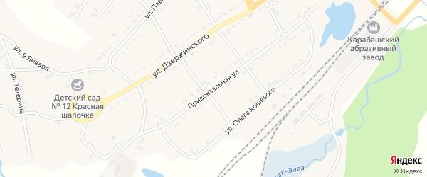 Привокзальная улица на карте Карабаша с номерами домов