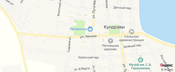 Улица Ленина на карте села Кундрав с номерами домов
