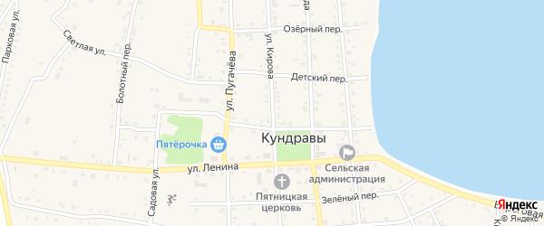 Улица Кирова на карте села Кундрав с номерами домов