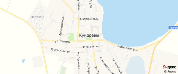 Карта села Кундрав в Челябинской области с улицами и номерами домов