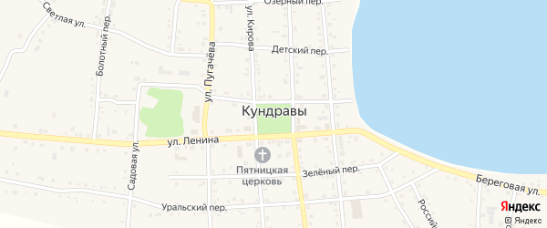Озерный переулок на карте села Кундрав с номерами домов