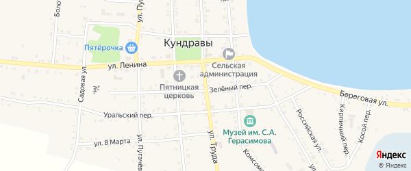 Улица Труда на карте села Кундрав с номерами домов