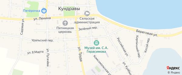 Комсомольская улица на карте села Кундрав с номерами домов