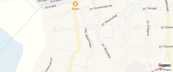 Переулок Морозова на карте Верхнего Уфалея с номерами домов
