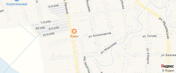 Улица Космонавтов на карте Верхнего Уфалея с номерами домов