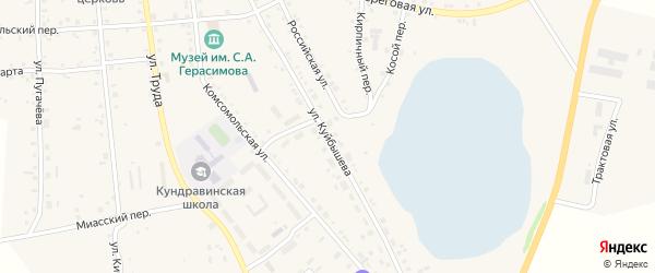 Улица Куйбышева на карте села Кундрав с номерами домов