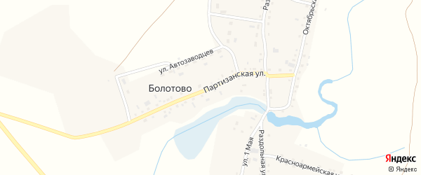 Партизанская улица на карте деревни Болотово с номерами домов