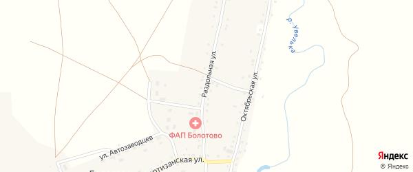 Раздольная улица на карте деревни Болотово с номерами домов