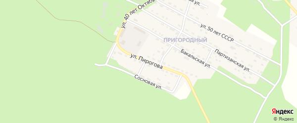 Улица Пирогова на карте Пригородного поселка с номерами домов