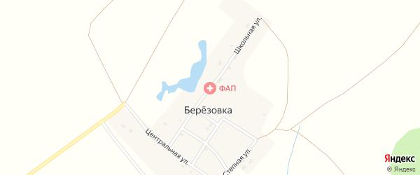 Школьная улица на карте поселка Березовки с номерами домов