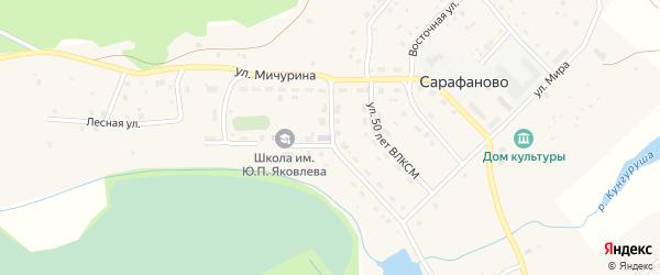 Восточная улица на карте деревни Сарафаново с номерами домов