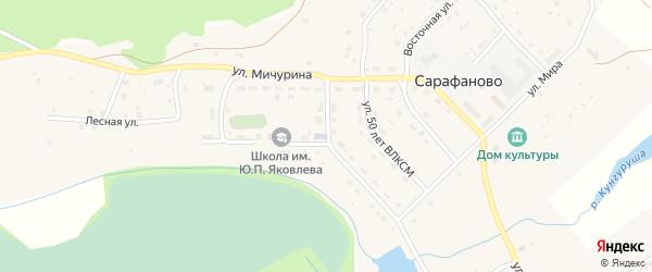 Широкий переулок на карте деревни Сарафаново с номерами домов