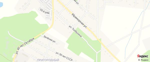 Улица Толбухина на карте Верхнего Уфалея с номерами домов