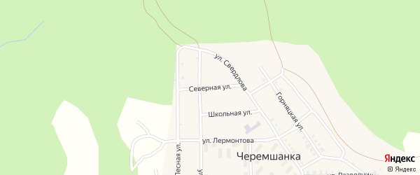 Северная улица на карте поселка Черемшанки с номерами домов