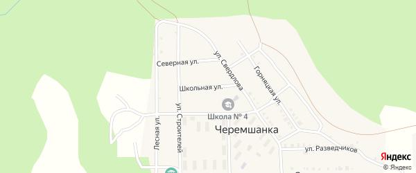 Школьная улица на карте поселка Черемшанки с номерами домов