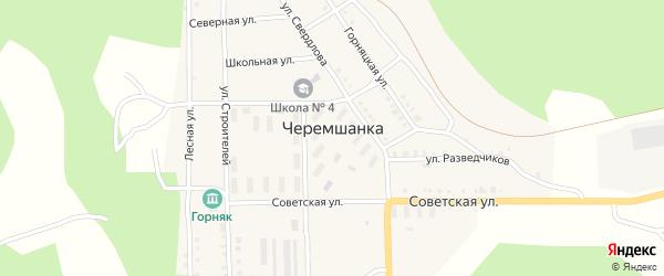 Сад Горняк на карте поселка Черемшанки с номерами домов