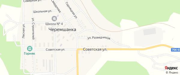 Улица Разведчиков на карте поселка Черемшанки с номерами домов