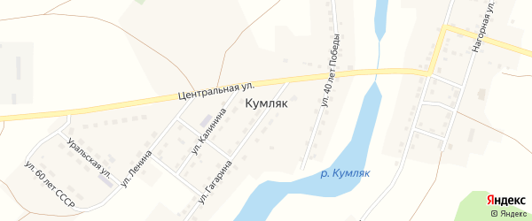 Улица 40 лет Победы на карте села Кумляка с номерами домов