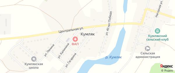 Береговая улица на карте села Кумляка с номерами домов